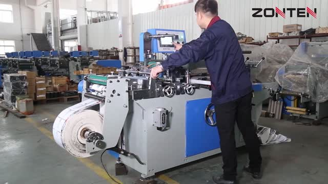 MQ-320 Die Cutting Machine