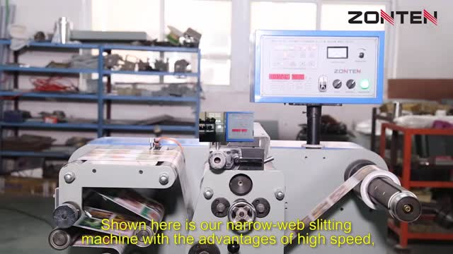 FQ-320 Slitting Machine